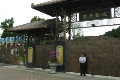 Đài Loan Ký sự: lnvinh